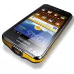 Samsung Galaxy Beam 150x150 6 hot smartphones debuting at Mobile World Congress 2012